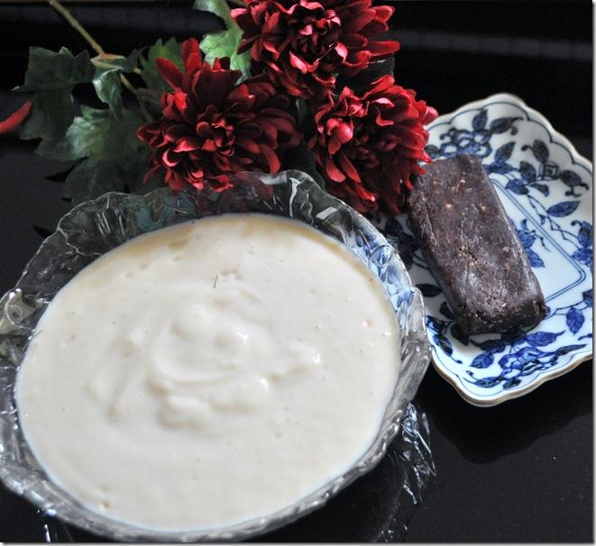 Vegan Greek Yogurt