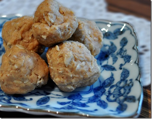 vegan peanut butter cookie dough