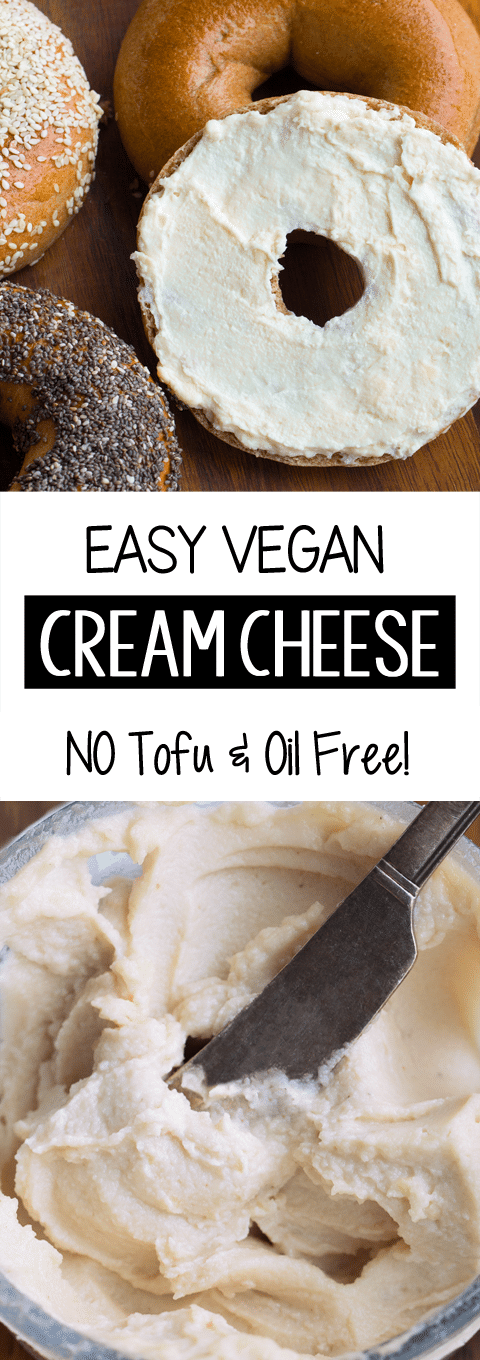 Easy Vegan Cream Cheese Recipe (Soy Free, Dairy Free)