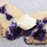 Homemade Blueberry Muffin Cake Bread
